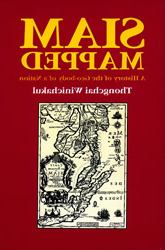 Bookcover - Siam Mapped