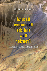 Book Cover: Natural Resources and 日e New Frontier